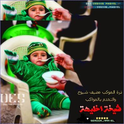 صور شيعيه رمزيات شيعيه صور اسلامية كتابية