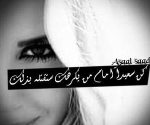 Image by Asaal Saad