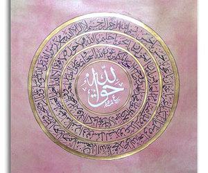 sufi, golden chain, and tasawuf image