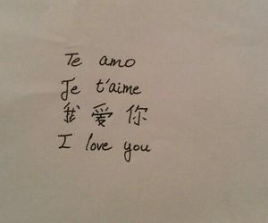 love, I Love You, and te amo image