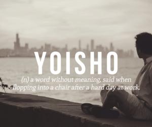 quotes, japanese, and yoisho image