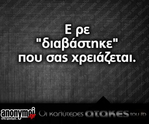 greek, quote, and true image