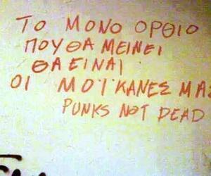 punk, ellhnika, and puks not dead image