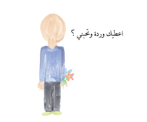 Image by آية