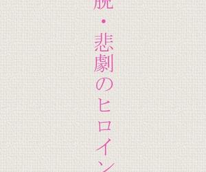 自作 and ことば image