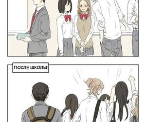 manga and tamen di gushi image