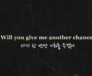 bw, korean, and hangeul image