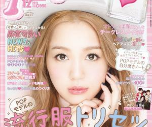 japanese, kawaii, and pink image