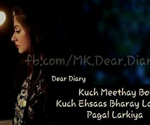 26 images about dard e mohabbat on We Heart It | See more