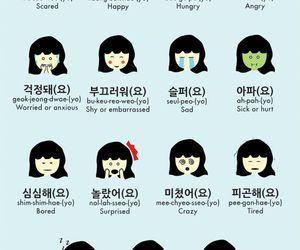 korean, language, and hangul image