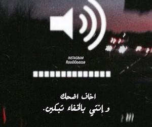فيديو, صورة, and حلوه image