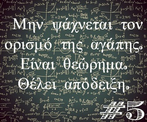5, greek, and maths image