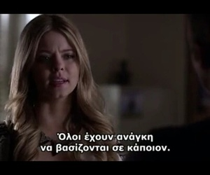 greek and pretty little liars image