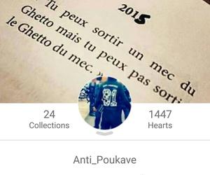 👍, abonnez-vous, and anti_poucave image