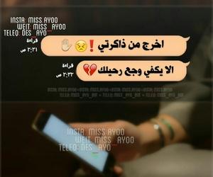 Image by AYAM
