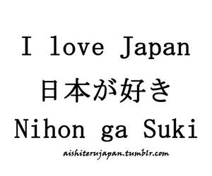japan, japanese, and love image