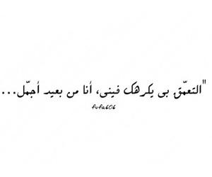 Image by جـ,ـۅكلَيِّتّهِ