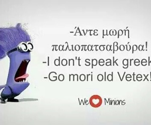 minions, greek, and love image