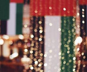 awesome, lovely, and UAE image