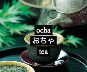 cups, green tea, and japan image