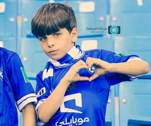 alhilal, طفل, and hfc image