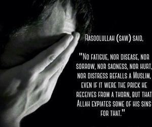 allah and rasulullah image