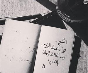 عربية, عرفة, and مكة image