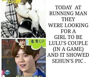 exo, kpop, and running man image