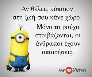 facebook, funny, and Greece image