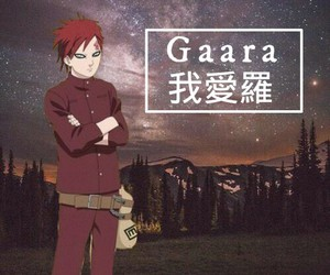 anime, black butler, and gaara image