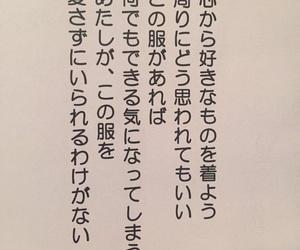 Image by ⁽⁽ଘ みお ଓ⁾⁾ ➳♡⡱