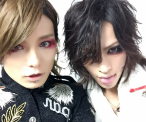 born, ryoga, and d=out image