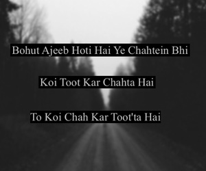 hindi, indian, and poetry image