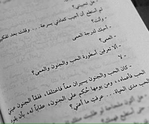 Image by Mona Khaled