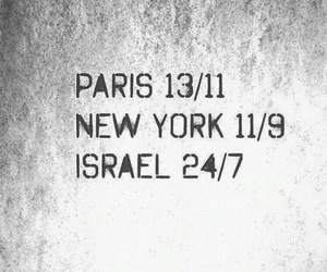 israel, new york, and peace image