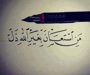 islam, arabic, and god image