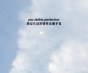 blue, quotes, and sky image