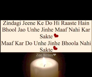 candle, poetry, and urdu image