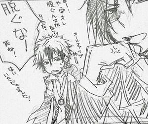 anime, manga, and lawless image