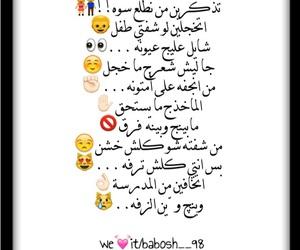 حُبْ, ال۾, and فِراقٌ image