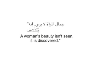 quote, see, and woman image