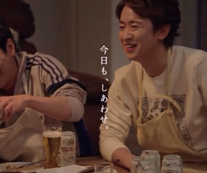 arashi, cm, and ohno satoshi image