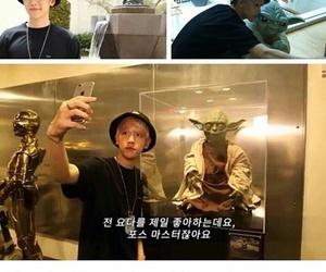 yoda, baekhyun, and baekyeol image