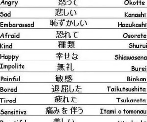 japanese, japan, and learn image