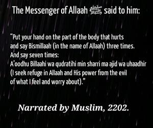 allah, muslim, and prophet image