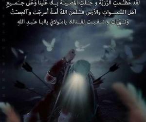 Image by Hiba 🌼