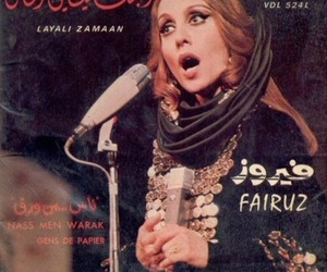 fairouz, فيروزيات, and لبنان image