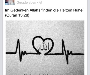 allah, couple, and heart image