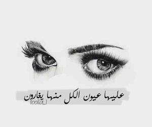 عيٌون image