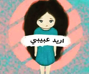 Image by Esraa